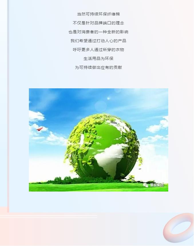 微信截图_20210118143624.png